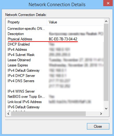 """Look at the """"Physical address"""" field."""
